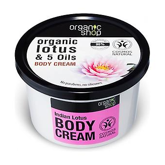 Organic Indian Lotus Hydrating Body Cream (bdih) 250 ml of cream
