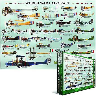 الحرب العالمية الأولى الطائرات 1000 قطعة اللغز