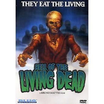Hell of the Living Dead [DVD] USA import