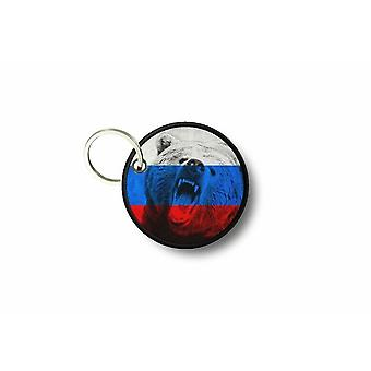 Cle Cles Key Brode Patch Ecusson Flag Russian Bear Russian Urss R1