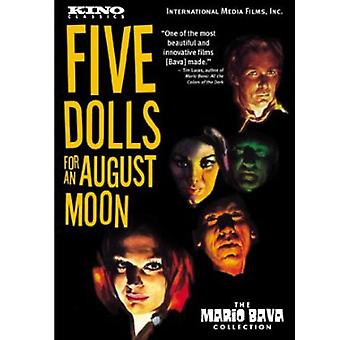 5 Dolls for an August Moon [DVD] USA import