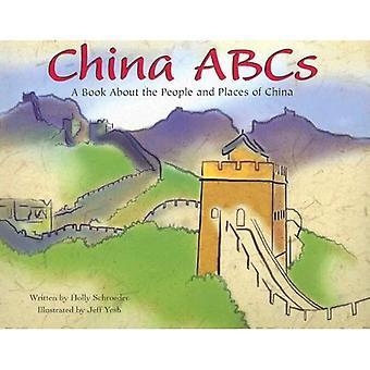 Kiinan ABC (maan ABC)