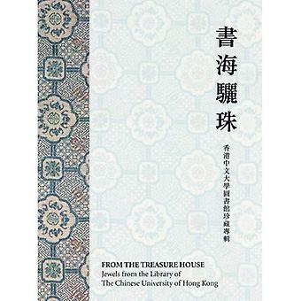 De la maison du Trésor: les joyaux de la bibliothèque de l'Université chinoise de Hong Kong