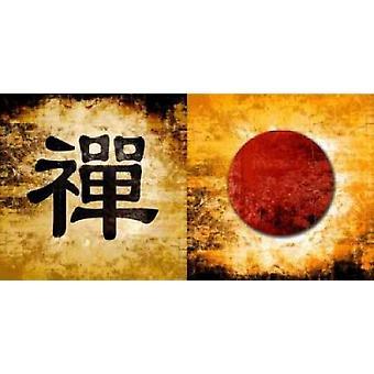 抽象的な目によって禅シンボル 13 ポスター印刷
