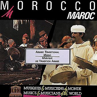Various Artist - Morocco: Arabic Traditional Music [CD] USA import