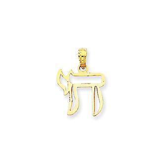 14 k gul guld Solid poleret tekstureret bagsiden jødiske Chai (lang levetid) skåret ud vedhæng - foranstaltninger 13x14mm