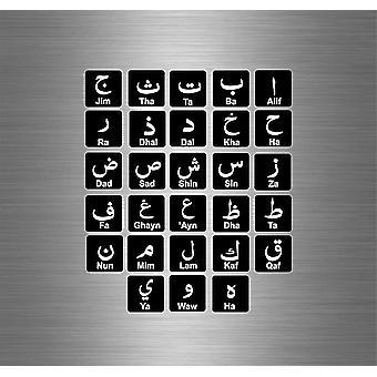 Aakkoset R4 Arabian kielen Puru kumi tarra