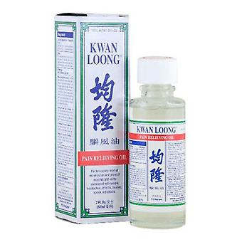Prince Of Peace Kwan Loong Oil, 2 oz