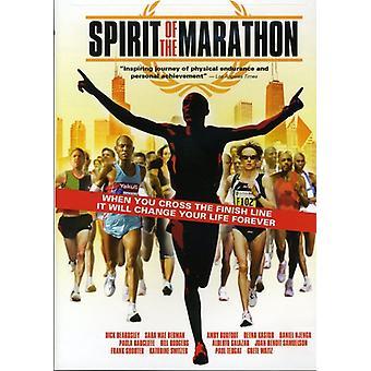 Ande av maraton [DVD] USA import