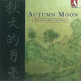 Importer des virtuoses chinois - lune d'automne - USA virtuoses chinois [CD]