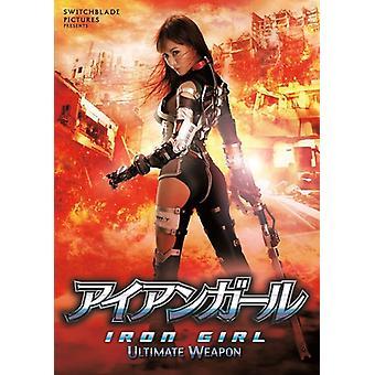 Iron Girl II [DVD] USA import