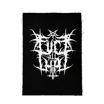 Too Fast F**k All That Death Metal Logo Patch