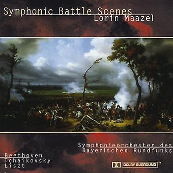 交響的戦闘シーン - 交響的戦闘シーン [CD] アメリカ インポートします。