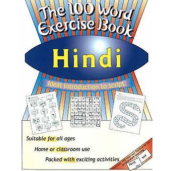 100 Word Exercise Book by Mangat Bhardwaj