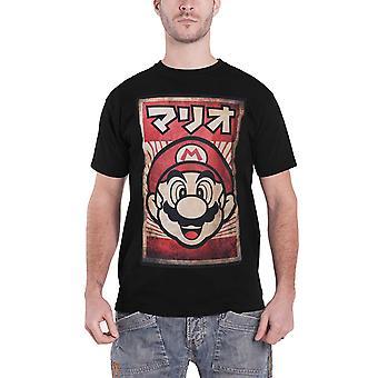 Mario T Shirt Propaganda Poster Inspired Mario new Official Mens Black