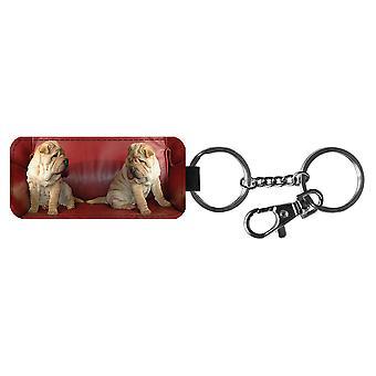 الكلب شار بي سلسلة المفاتيح