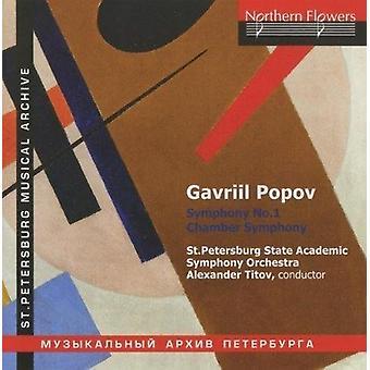 St.Petersburg State Academic Symphony Orchestra - Gavriil Popov - Chamber Symphony for Sev [CD] USA import