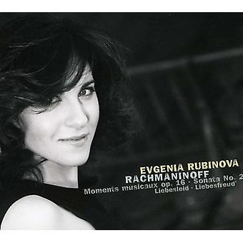 S. Rachmannov - Rachmaninoff: Moments Musicaux; Sonata No. 2; Liebesleid; Liebesfreud [CD] USA import