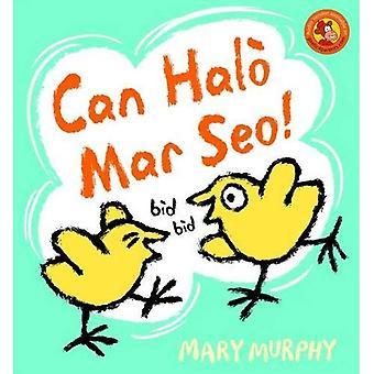 Może Halo Mar Seo