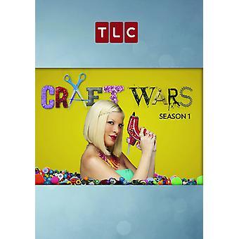 Craft Wars: Season 1 [DVD] USA import
