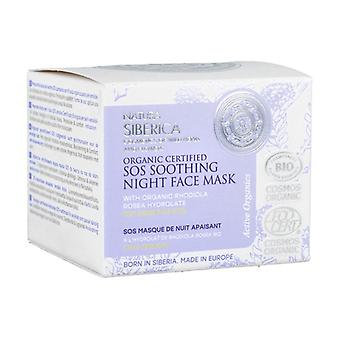 Sos soothing night face mask 50 ml