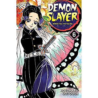 شيطان القاتل -- كيميتسو لا يايبا -- المجلد 6 من قبل كويوهارو غوتوج -- 9781974