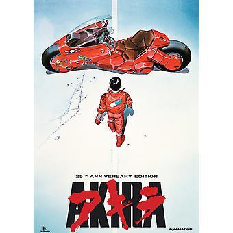 Akira [DVD] USA import