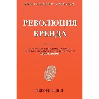 by Diehl & Gregory V.