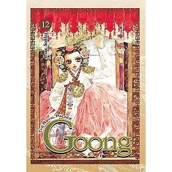 Goong Vol. 12  The Royal Palace by So hee Park