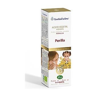 Vegetable Perilla Oil 100 ml