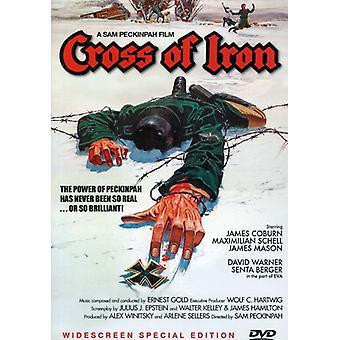 Cross of Iron [DVD] USA import