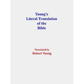 ヤング ・ ロバートによる聖書のヤング直訳