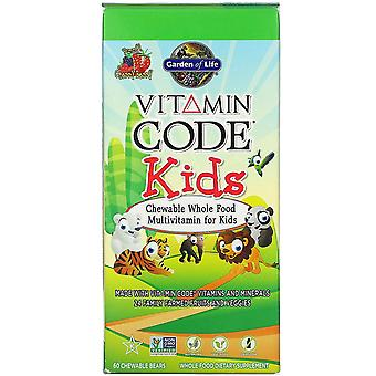 Garden of Life, Vitamin Code, Kids, Chewable Whole Food Multivitamin for Kids, C
