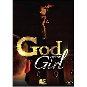 God or the Girl [DVD] USA import