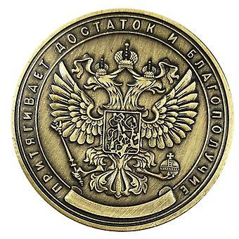 Russiske millioner rubel minnesidet dobbeltsidig preget myntmerke