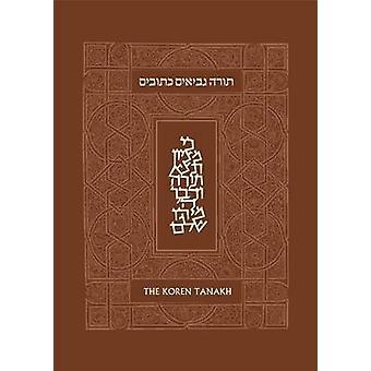 Koren Tanakh-FL by Harold Fisch - 9789653017221 Book