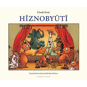 Hiznobyuti by Translated by Alyson Waters
