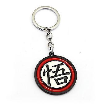 Key Ring Dragon Ball Wukong Turtle Logo Keychain Metal Pendant