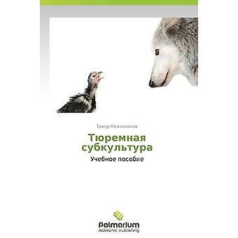 Tyuremnaya Subkultura von Kozhevnikov Timur