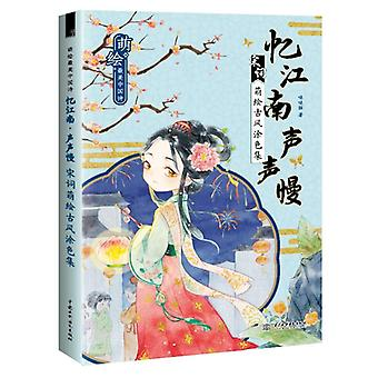 Chinese Song Ancient Style Coloring Book, Cartoon-characters Line Drawing,