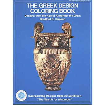 The Greek Design Colouring Book - Designs from the Age of Alexander th