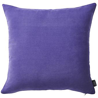 """18""""x18"""" Honey Lilac Decorative Throw Pillow Cover (2 pcs in set)"""