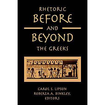 Retorica prima e oltre i greci