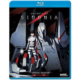 Knights of Sidonia: Season 1 [BLU-RAY] USA import