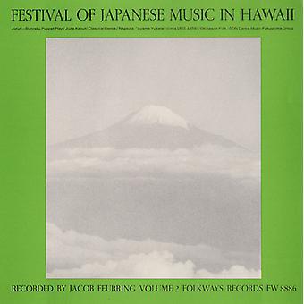 Festival de música japonesa en Hawaii - Vol. 2-Festival de música japonesa en la importación de los E.e.u.u. Hawaii [CD]