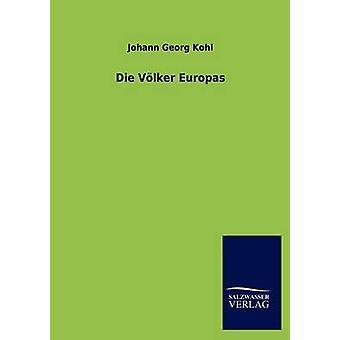 يموت أوروبا فلكير كول آند يوهان غيورغ