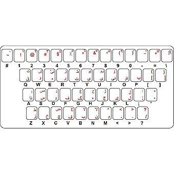 Klistermärke sticker klistermärke tangentbord alfabet brev dator MacBook arabiska kurdiska