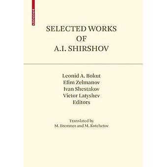أعمال مختارة من A.I. شيرشوف
