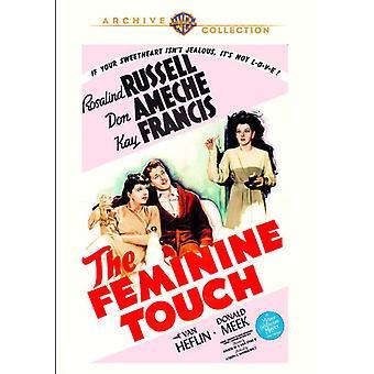 Importación de Estados Unidos femenino de toque [DVD]