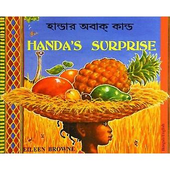 Handa's Surprise in Bengali and English by Eileen Browne - Eileen Bro